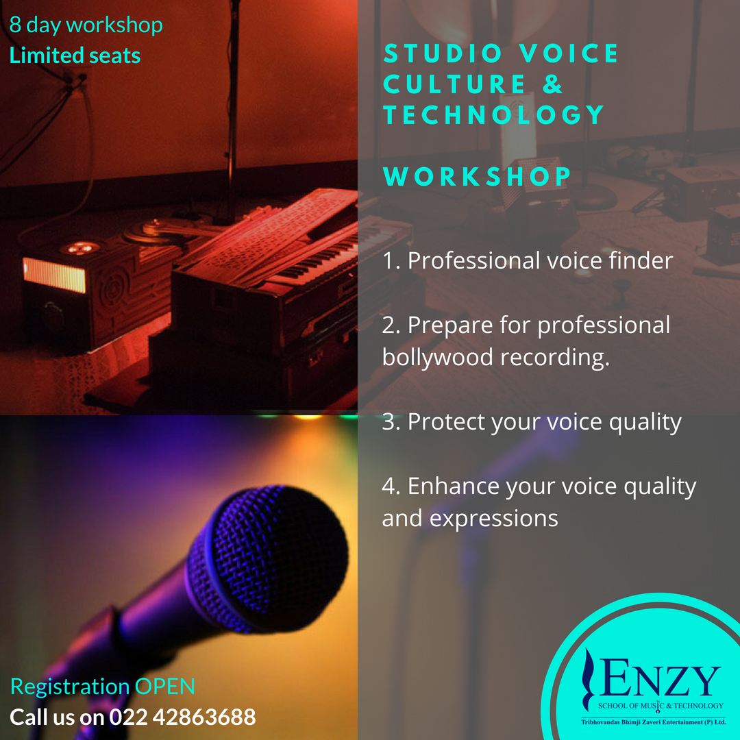 STUDIO VOICE CULTURE & TECHNOLOGY